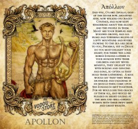 7-Day Candle Label - Apollo