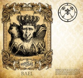 7-Day Candle Label - Bael