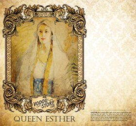 7-Day Candle Label - Queen Esther