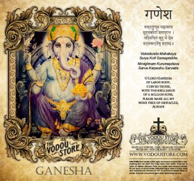 7-Day Candle Label - Ganesha
