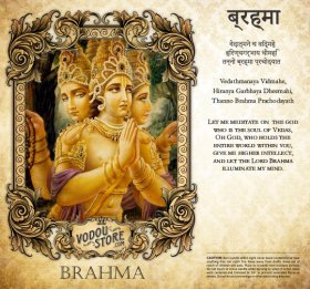 7-Day Candle Label - Brahma