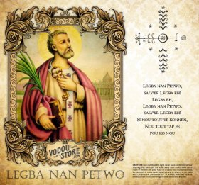 7-Day Candle Label - Legba nan Petwo