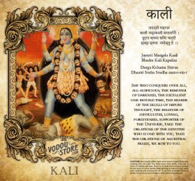 7-Day Candle Label - Kali