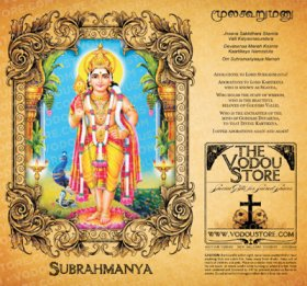 7-Day Candle Label - Subrahmanya