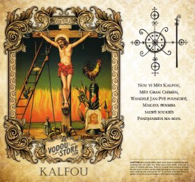 7-Day Candle Label - Kalfou