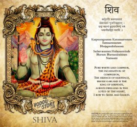 7-Day Candle Label - Shiva