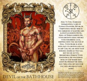 7-Day Candle Label - Devil of the Bathhouse
